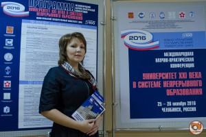 16-10-25-11-00-00_matveichuk-17