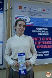 16-10-25-11-00-00_matveichuk-25