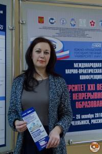 16-10-25-11-00-00_matveichuk-27